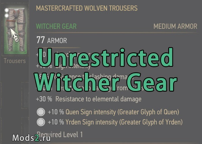 Фото Unrestricted Witcher Gear (and Crafting)  - броня и оружие школ Ведьмака не требуют уровня