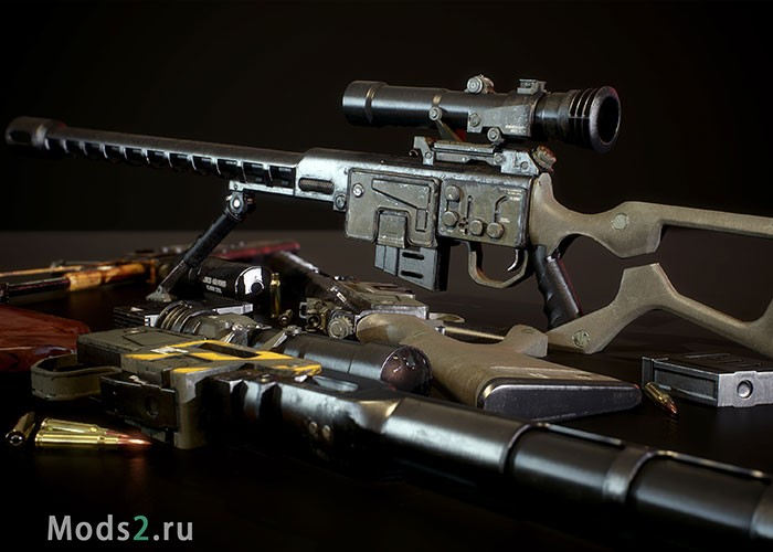 Фото Снайперская винтовка - DKS-501 Sniper Rifle