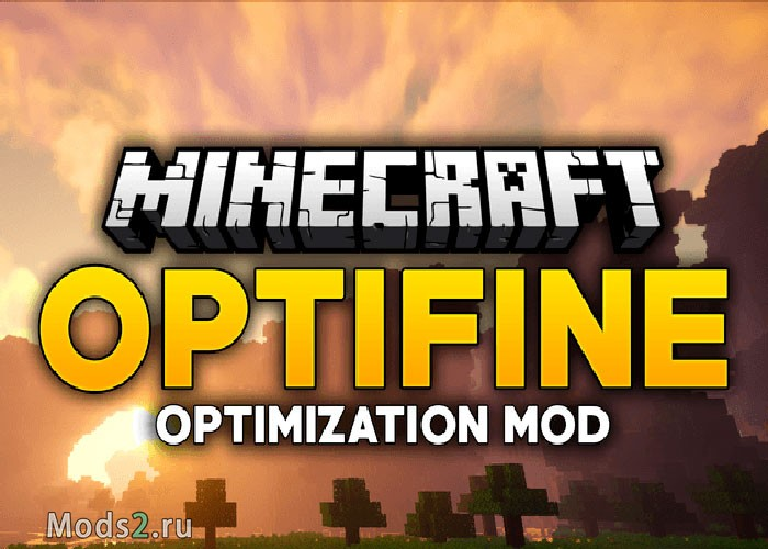 Фото Оптифайн - Optifine HD [1.14.4] [1.13.2] [1.12.2] [1.11.2] [1.10.2] [1.7.10]