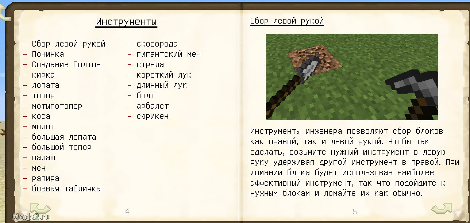 Мод на сумеречный лес для майнкрафт 1. 12. 2 1. 11. 2 1. 11 1. 11 1. 8. 9.