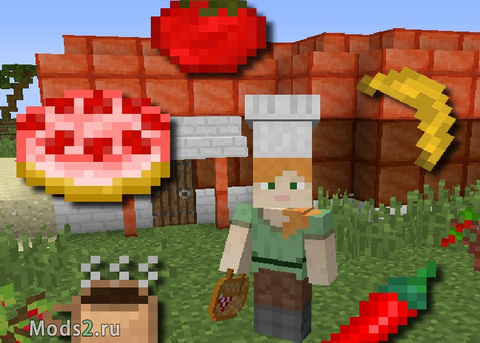 Фото Новая еда - Lots of Food [1.10.2] [1.9.4] [1.8.9] [1.7.10]