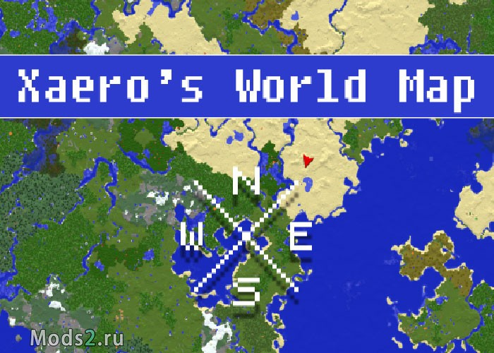 Фото Карта мира - Xaero's World Map [1.13.2] [1.12.2] [1.11.2] [1.10.2] [1.8.9] [1.7.10]