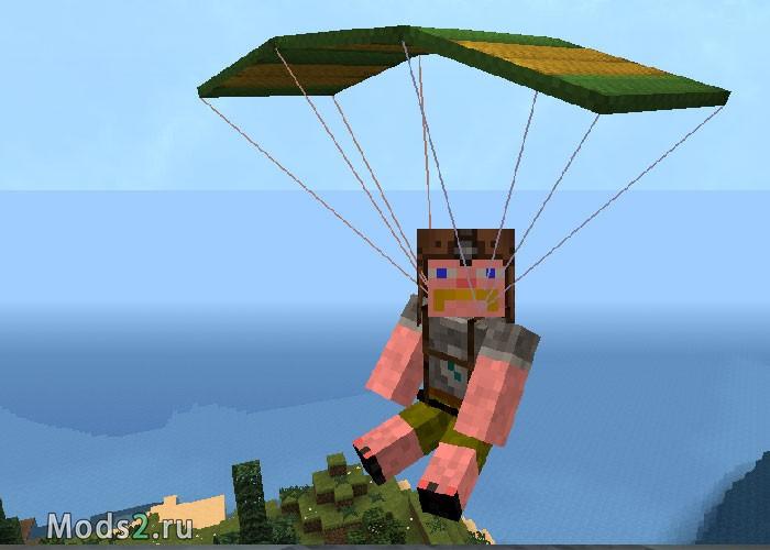 Мод на парашют для майнкрафт 1. 5. 2.