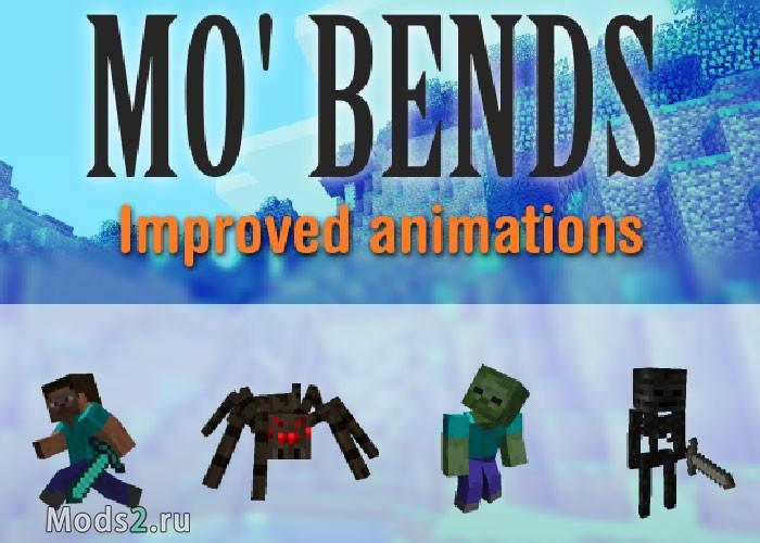 Mo' bends 1.7.10 скачать
