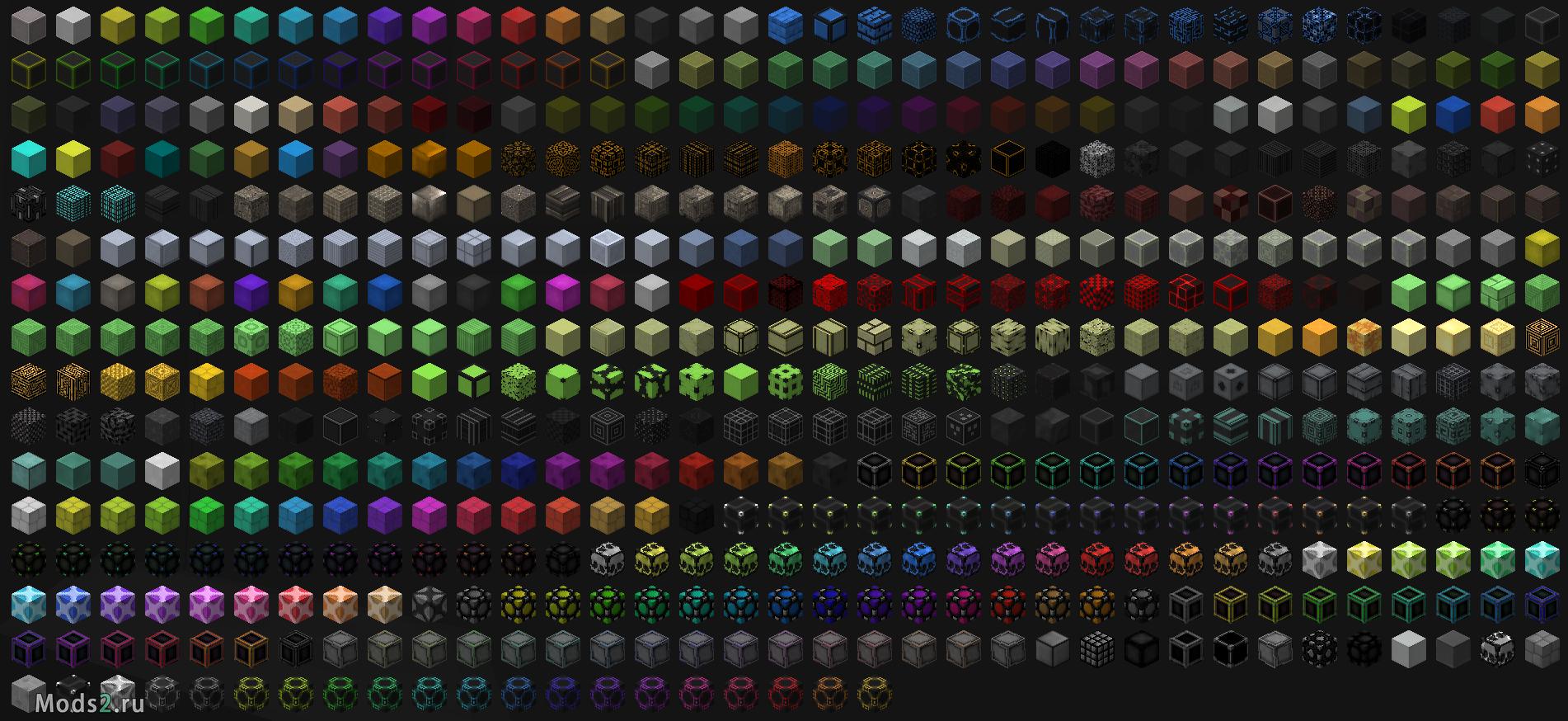 много разноцветных блоков Xtones 1 12 2 1 11 2 1 10 2