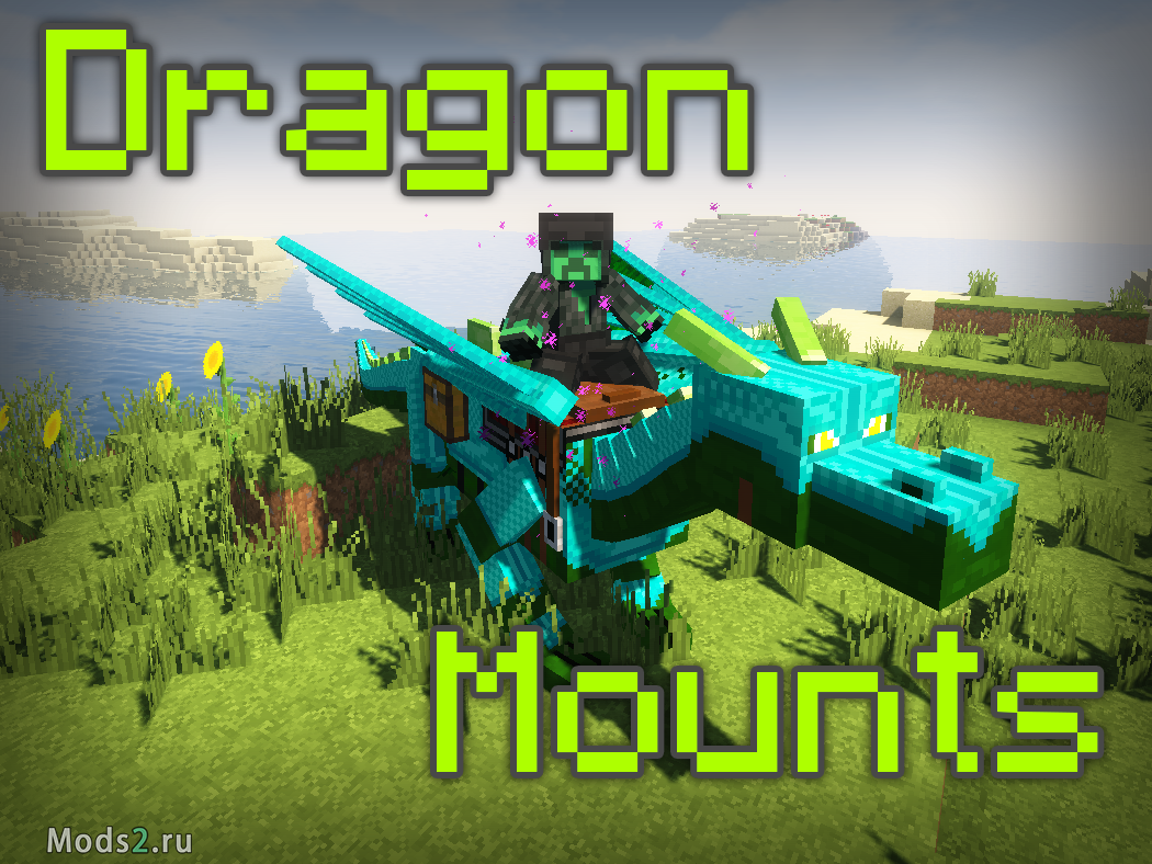 Фото Мод на драконов - Dragon Mounts (Realm of The Dragons) [1.12.2] [1.11.2] [1.10.2] [1.7.10]