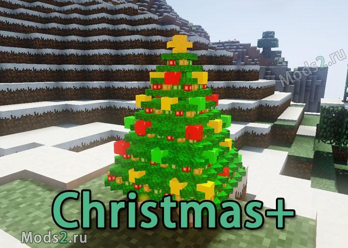 Новогодняя ёлка с украшениями - Christmas+  1.12.2 . Мод Christmas+ добавит в  майнкрафт ... 8c1cbe0190c