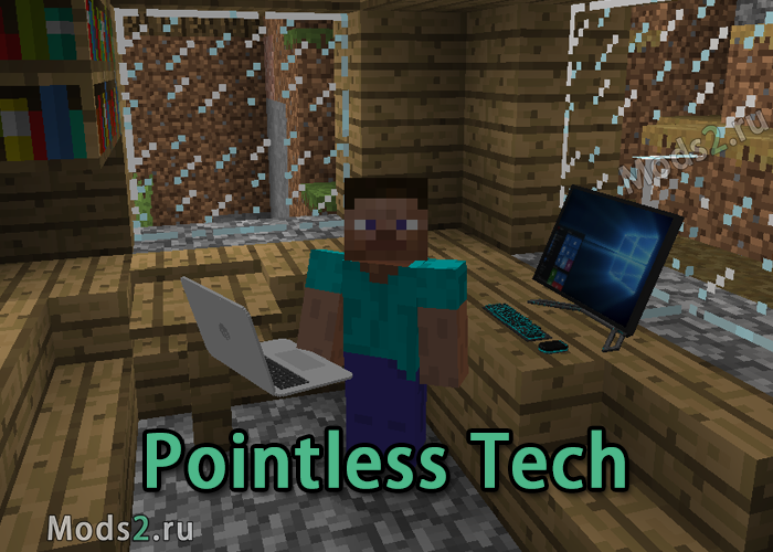 Фото Декоративные компьютеры, техника - Pointless Tech Collective [1.15.2] [1.14.4] [1.12.2]