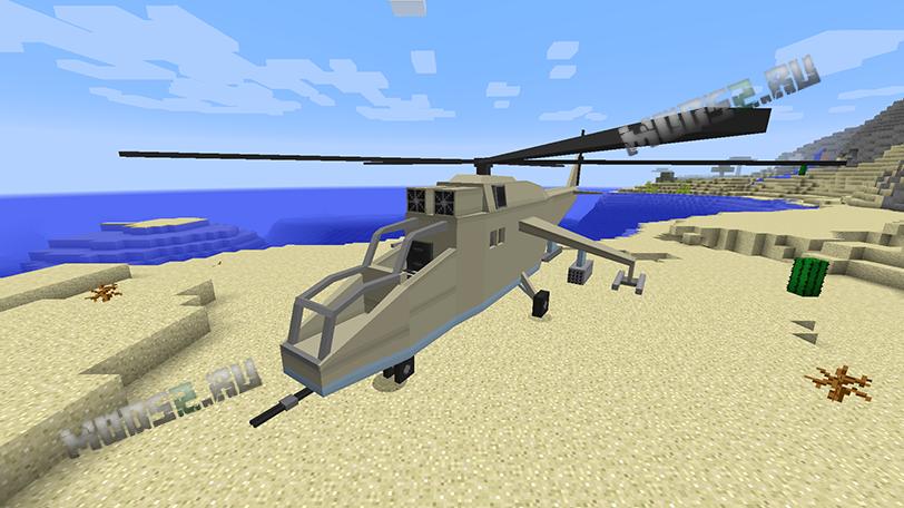 1.7.2 flans мод на самолеты машины и оружие майнкрафт все о minecraft