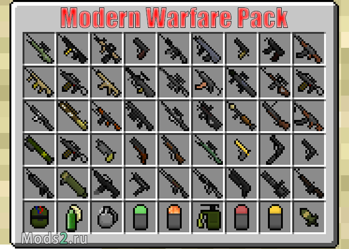 моды на майнкрафт 1.7.2 оружие много оружия #2