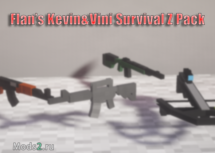 Фото Пак оружия и брони - Flan's Kevin&Vini Survival Z Pack [1.7.10]