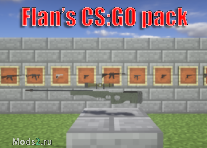 Фото Пак на оружие из КСГО, CS:GO - Flan's Counter-Strike: Global Offensive Pack [1.7.10] [1.8.9]