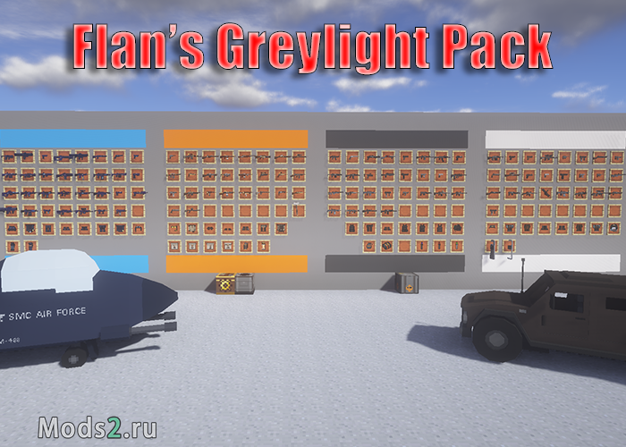 Фото Пак на оружие, броню, фракции и технику - Flan's Greylight Pack [1.7.10] [1.8.9]