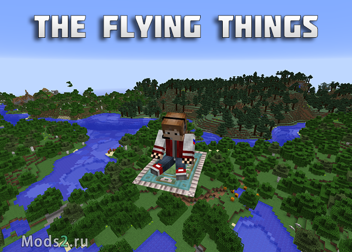Фото Летающие ковры и мётла - The Flying Things [1.14.2] [1.13.2] [1.12.2]