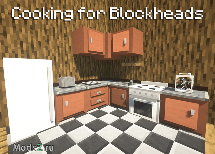 Фото Техника, декор для кухни - Cooking for Blockheads [1.16.4] [1.15.2] [1.14.4] [1.12.2] [1.11.2] [1.10.2] [1.7.10]