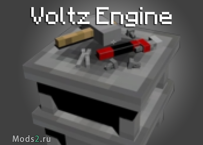 Фото Вольтз Енджин - Voltz Engine [1.7.10]