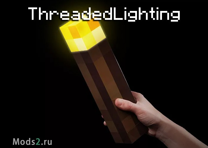 Фото ThreadedLighting [1.6.4]