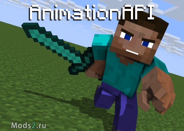 Фото AnimationAPI - АнимейшенАЙПИ [1.7.10] [1.6.4] [1.5.2]